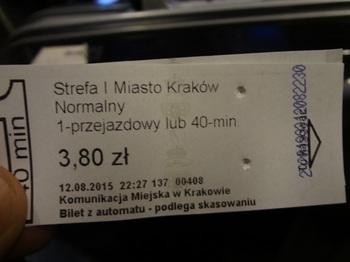 DSC06521.jpg